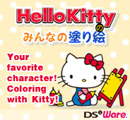 Hello Kitty's Coloring Book