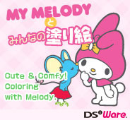 My Melody's Coloring Book